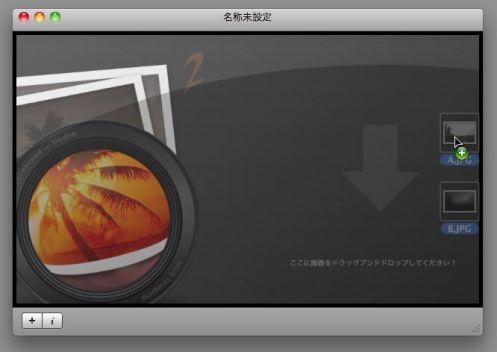 HydraScreenSnapz005